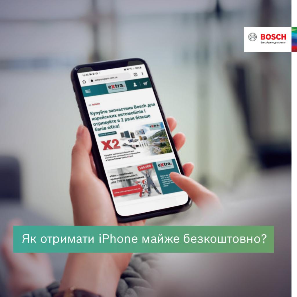 iPhone XR від eXtra