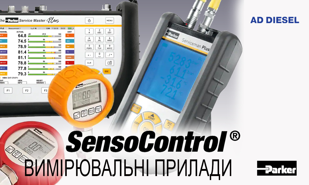 SensoControl
