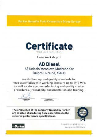 AD DIESEL Certificate на рукава до 690 бар