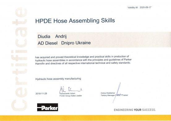 Гидравлика сертификат Андрея Дудя